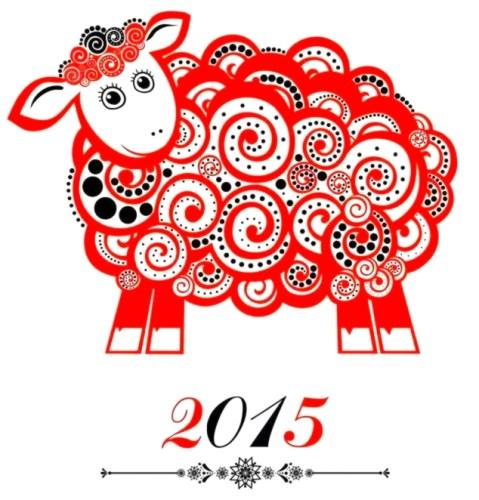 Sheep2015