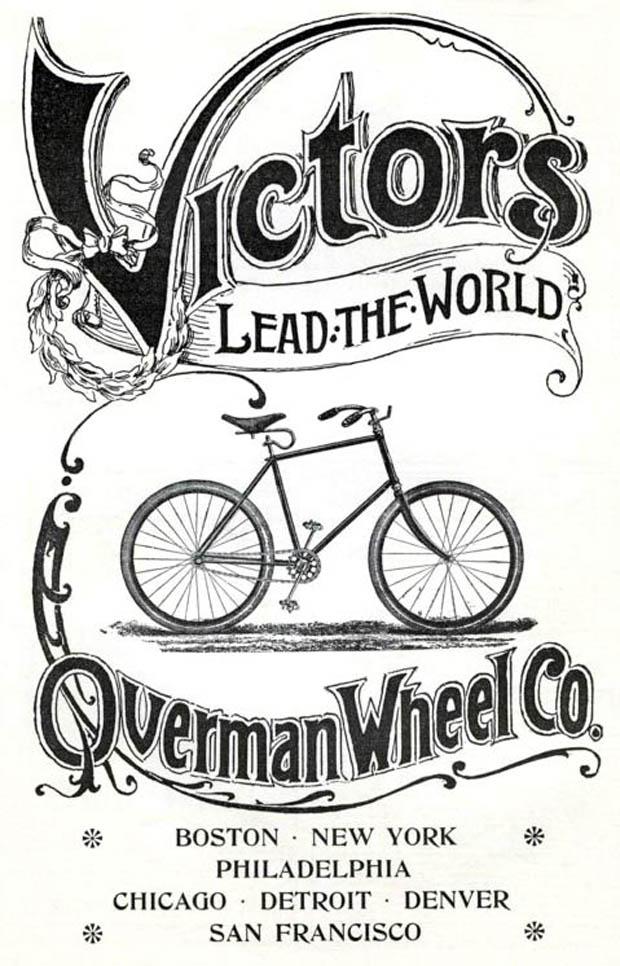 VictorBicycles-1894A