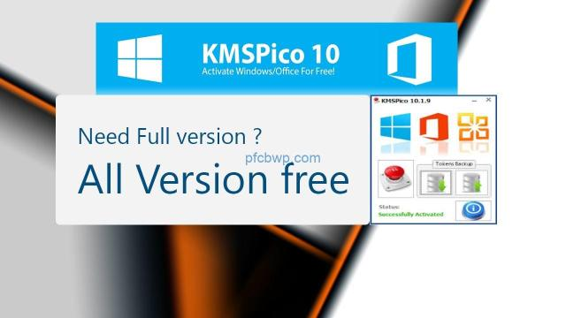 office 2016 kmspico nothing to do here