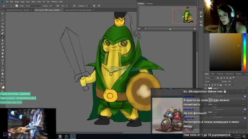 Ocean Man Voice 2020  Crack With License key Free Full Download