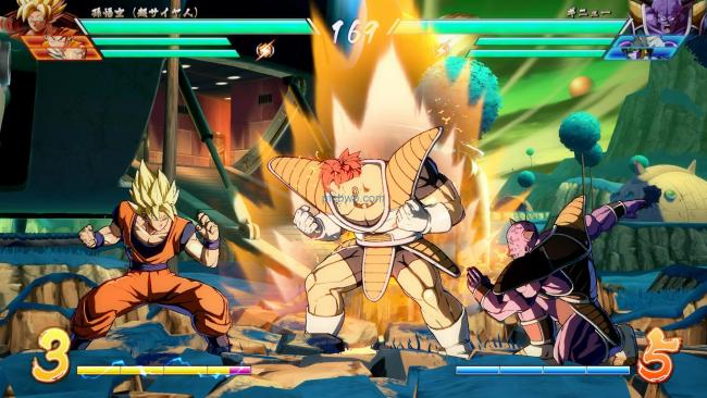DRAGON BALL FighterZ Crack With Primer Key Download