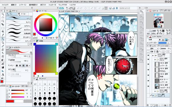 Clip Studio Paint Serial Key