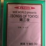Songs of Tokyo