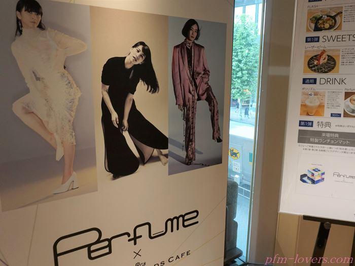 Perfumecafe2019-9