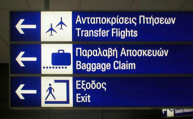 800px-Visualcommunication-athens-airport
