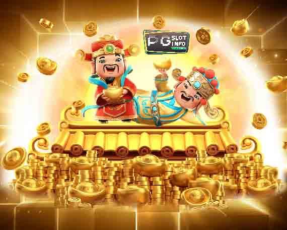 เกมหาเงิน เกมสล็อตจาก PGsoft ออนไลน์บนมือถือ