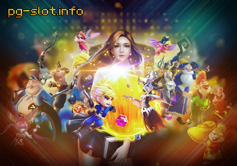 PG SLOT download สล็อตออนไลน์ค่าย PG