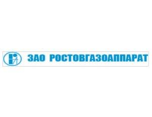"""ЗАО """"Ростовгазоаппарат""""(Siberia)"""
