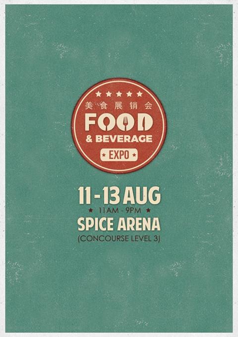 TLM Food & Beverage Expo - Penang