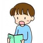 【TOEIC L&R】リスニングが苦手なら「オーバーラッピング」をやるべき!