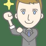 日本のトップビジネスマンの英語を聞くと勉強がすごい捗る件