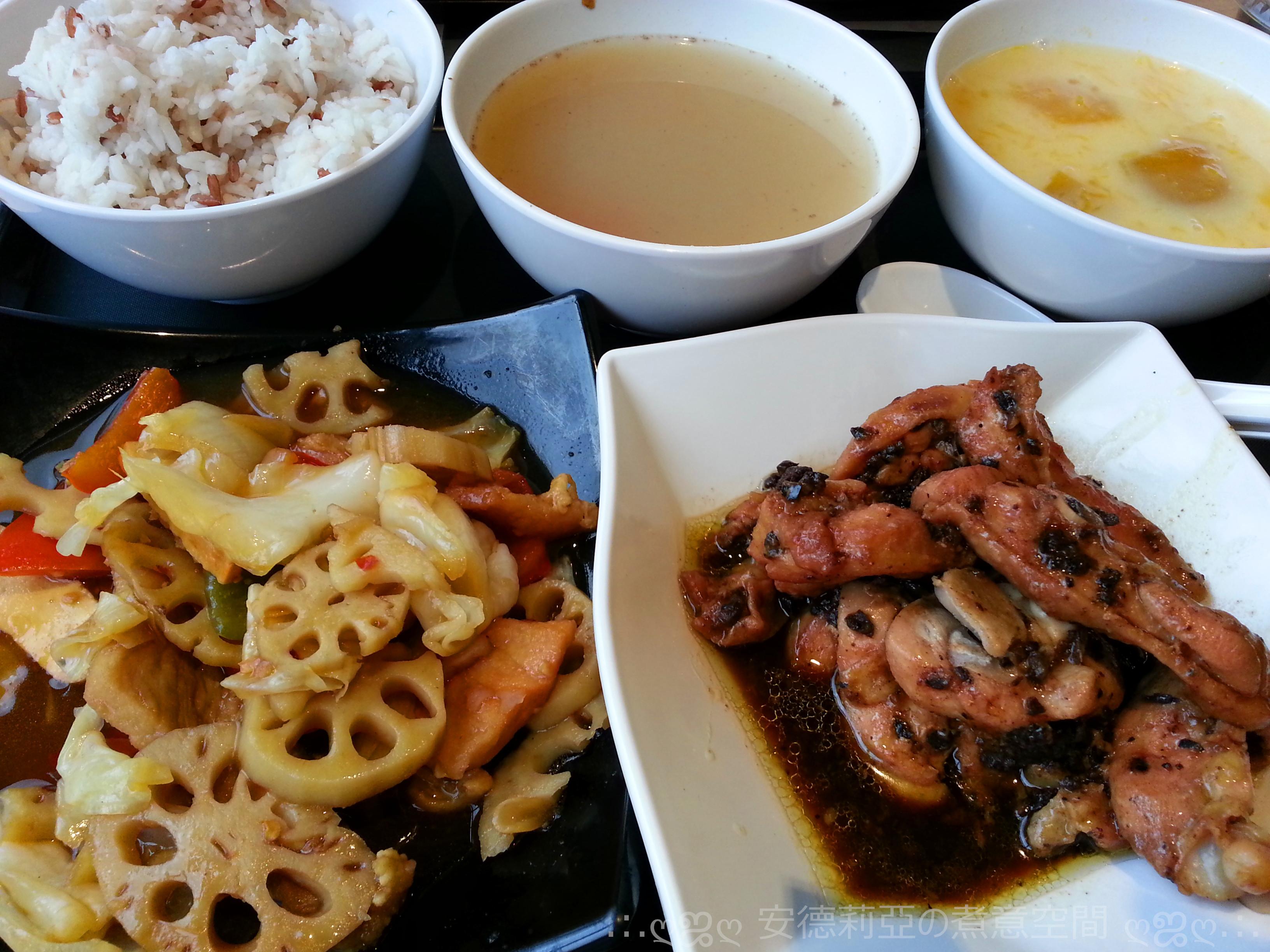 【Oriental】 ツ | .:.ღஜღ 安德莉亞の煮意空間 ღஜღ.:. | Page 12