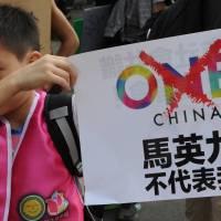 Quan hệ Trung-Đài: sự cáo chung của nguyên tắc 'Một Trung Quốc'