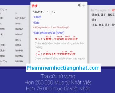 Từ điển Việt Nhật Mazii hay cho điện thoại Androi