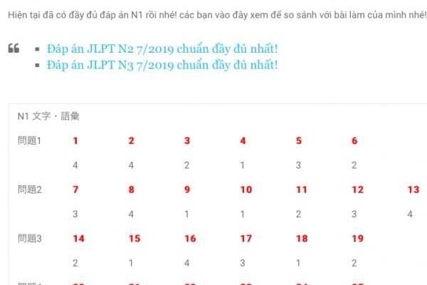 Đáp án JLPT N1 7/2019 chuẩn đầy đủ nhất!