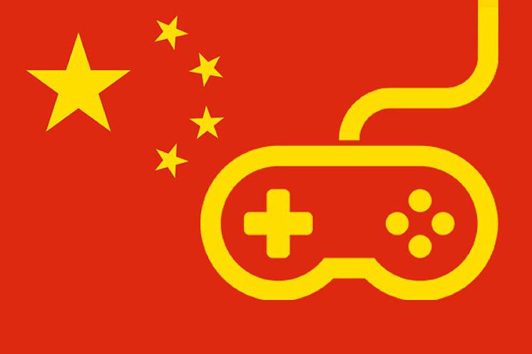 Se ha creado una pagina para denunciar videojuegos en China