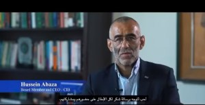 """""""Thanks for being here"""" says CIB 'GodFather' Hussein Abaza"""