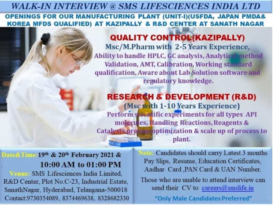 SMS-lifesciences-india-ltd-walk-in-interviews