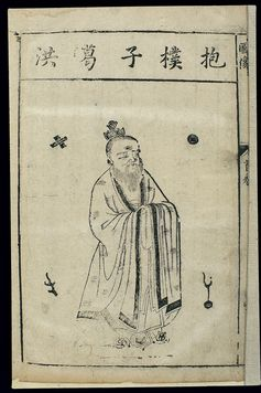 Chinese woodcut portrait of Ge Hong