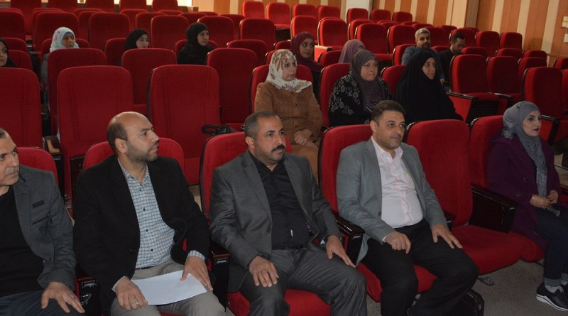 College of pharmacy holds a seminar about TJM and its relationship to back diseases