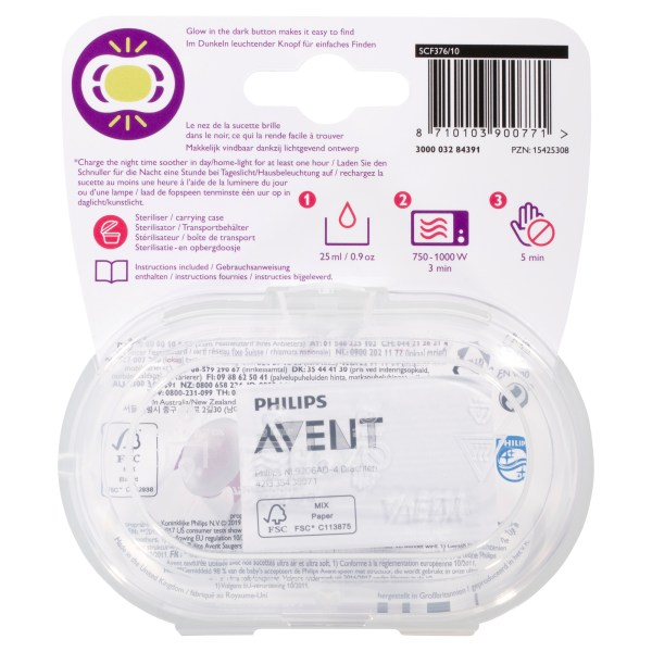Avent Ultra Air Night BPA Free Soother 0-6m 2 Pack 4