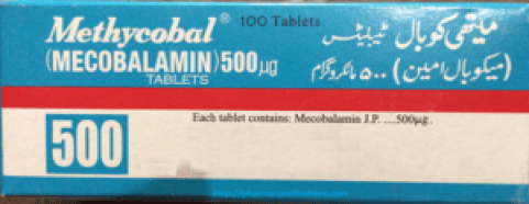 Methycobal Tablets Injection (Mecrobalamin) Uses, Dosage, Side Effects