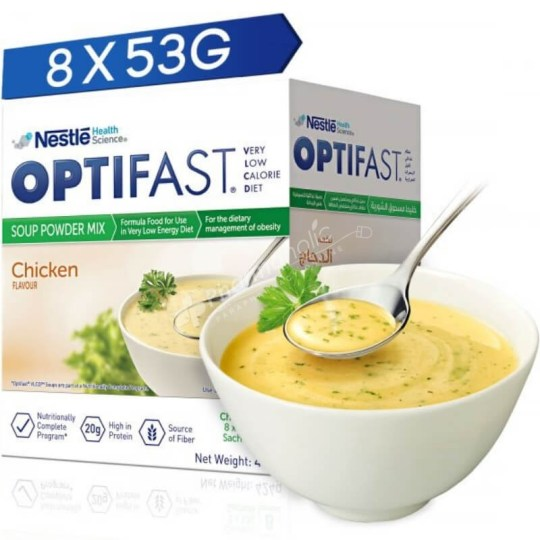 Optifast Soup Powder Mix Chicken Flavor