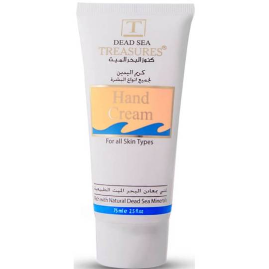 Dead Sea Treasures Hand Cream