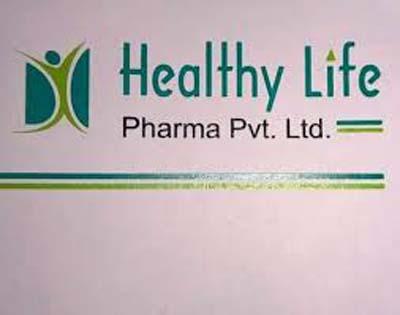 Healthy life pharma Walk In 19th July - 21st Aug 2020 for Chemist QC, QA Officer, Fresher Trainee - Pharma Job Alert