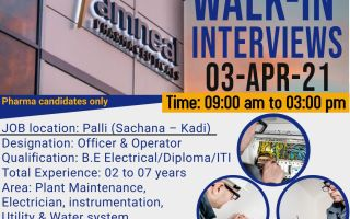 Walk-In Interviews for Engineering on 3rd Apr' 2021 @ Amneal Pharmaceuticals Pvt. Ltd