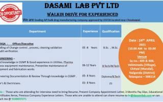 Dasami Lab Pvt. Ltd – Walk-In Interviews for QA / QAQ / Engineering on 24th Apr' 2021