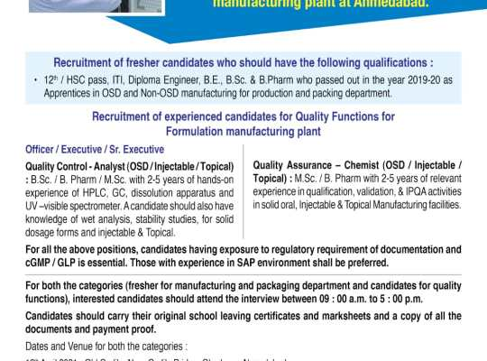 ZYDUS CADILA – Walk-In Interviews for Freshers & Experienced in Production / Packing / QC / QA on 17th & 18th Apr' 2021