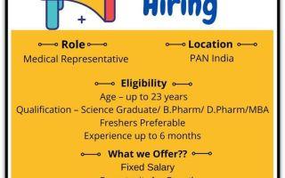 Alembic Pharma – Hiring B.Pharm / D.Pharm / MBA / Science Graduate Freshers – PAN India
