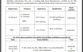 Athulitha Laboratories Pvt. Ltd – Walk-In Interviews for Freshers & Experienced in Production / R&D on 29th to 31st July' 2021