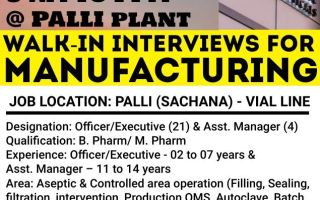 Amneal Pharmaceuticals – Walk-In Interviews for Multiple Positions on 1st Aug' 2021