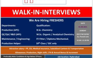 HETERO – Walk-In Drive for FRESHERS in Production, QA, QC, R&D, Engineering, Maintenance on 1st Aug' 2021