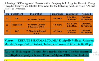KEKULE PHARMA LTD – Walk-Ins for Freshers & Experienced in Production / QA / R&D on 15th to17th July' 2021