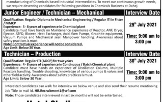 SRF Limited – Walk-In Interviews for Mechanical / Production on 29th – 30th July' 2021