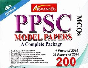 ppsc 48 edition