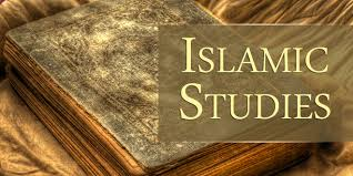 ppsc islamic studies past papers