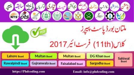 multan board past papers 2017