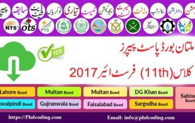 multan board past papers 2017