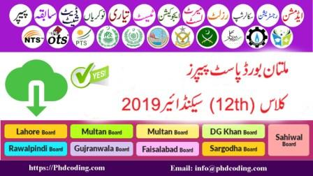 Multan Board Past Papers second year