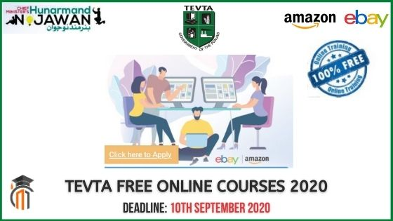 TEVTA E-Learning Courses 2020