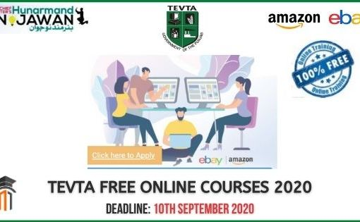TEVTA E-Learning Courses 2020