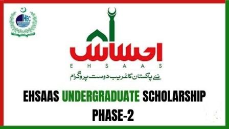 Ehsaas Undergraduate Scholarship 2020