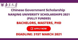 Nanjing University Scholarships 2021