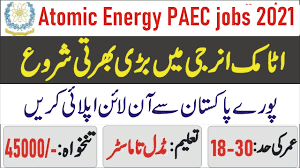 Pakistan Atomic Energy Jobs 2021
