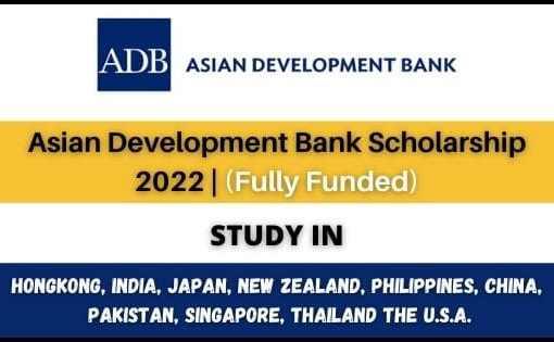 Asian Development Bank Scholarship 2022