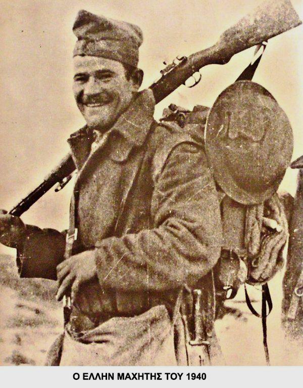 https://i2.wp.com/pheidias.antibaro.gr/1940/images/Hellene-1940-1.jpg